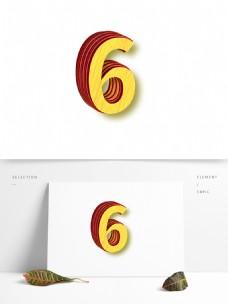 3D立体数字6设计元素