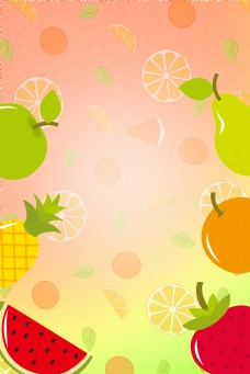 简约创意水果背景