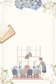 感恩母亲节,明信片海报