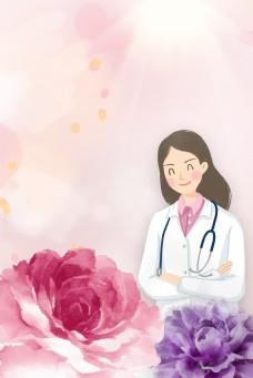 512国际护士节公益活动宣传海报