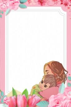 母亲节母爱感恩背景