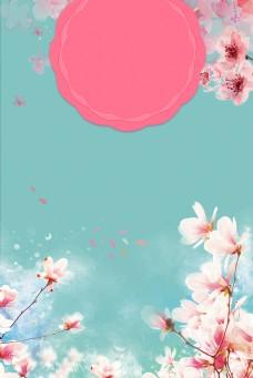 粉色花朵蓝色背景图
