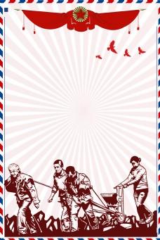 五一劳动节红色简约风海报banner背景