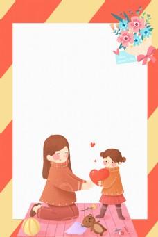 温馨母亲节节日背景