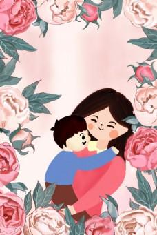 妈妈的爱母亲节背景