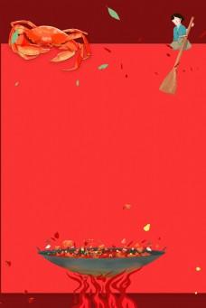 吃货节吃货美食节火锅螃蟹炒菜女孩香料