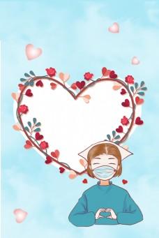 卡通爱心边框512护士节宣传海报