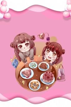 美食粉红色简约风海报banner背景