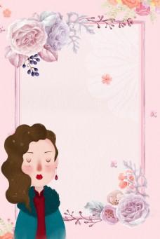 母亲节512清新粉色海报背景