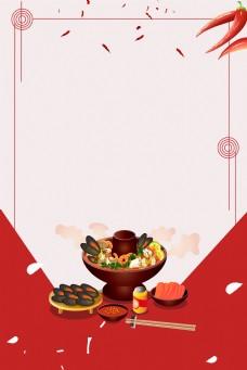 吃货节吃货美食节火锅香料辣椒饮料肉大蒜