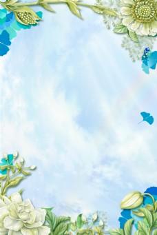 蓝天绿色花朵背景图