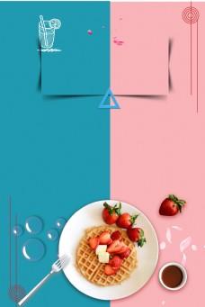 吃货节吃货美食节饭后甜点咖啡草莓华夫饼