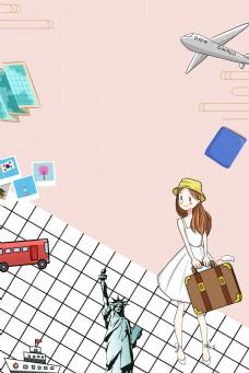 手账风旅行笔记日记广告背景