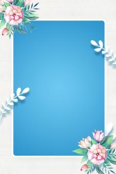 蓝色背景花朵大气背景图