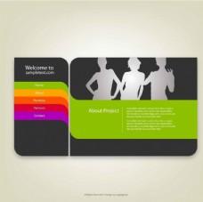 網頁模板設計