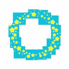 框星星发光黄色可爱卡通手绘边框png