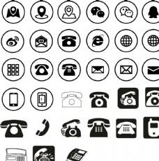 网络 电话 地点 微信 QQ