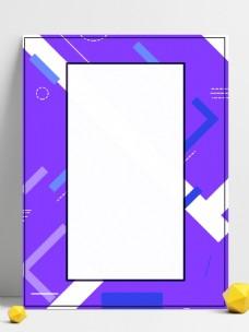 简约几何通用背景模板
