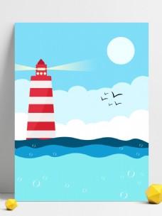 纯原创扁平插画风格红色灯塔航海背景