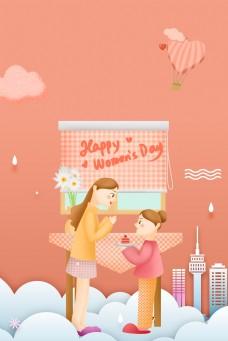 大气母亲节宣传促销海报