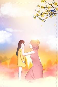 小清新唯美感恩母亲促销海报