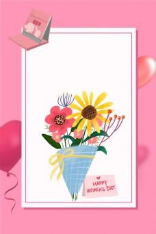 粉色鲜花感恩母亲节海报
