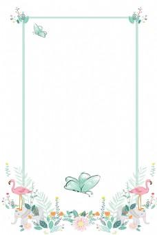 春天火烈鸟绿色花框背景