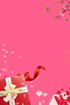 电商促销母亲节粉色简约背景