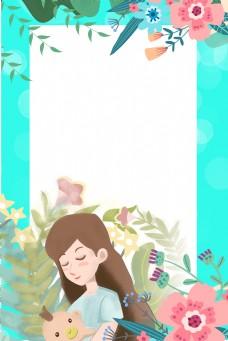 文艺小清新花卉简约母亲节促销蓝色背景