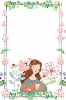 小清新母亲节卡通简约广告背景