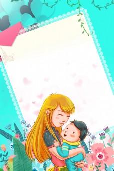 512母亲节小清新花卉蓝色促销背景海报