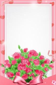 花卉清新感恩母亲节创意活动海报