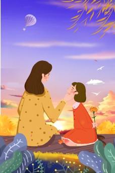大气感恩母亲节创意海报
