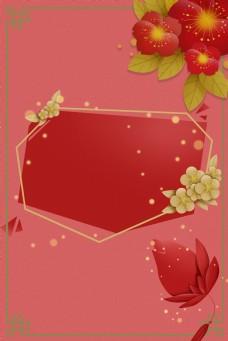 天猫婚博会红色中国风