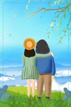 绿色小清新母亲节快乐海报