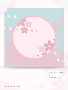 清新粉色樱花背景