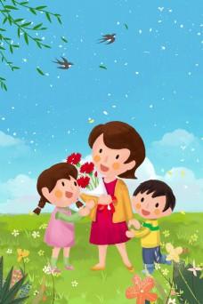 感恩母亲节宣传促销海报