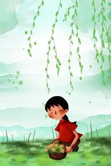 中国风清新水彩清明踏青海报背景