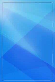 亮蓝色抽象色块背景