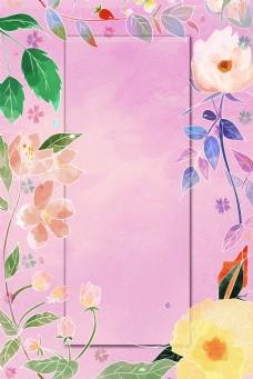 紫色花卉植物花框边框背景