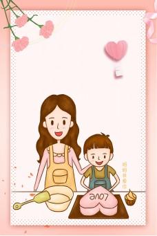 简约母亲节宣传海报