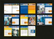 创意医疗画册