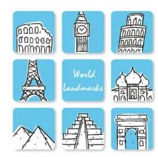 8款世界地标建筑图标