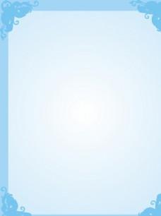 蓝色的背景