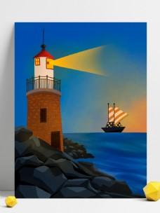 航海系列原创背景海边灯塔