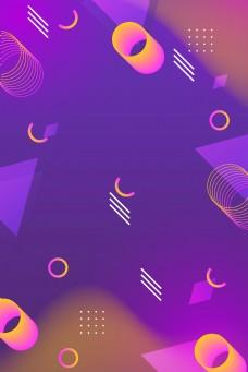 紫色渐变几何扁平化banner背景