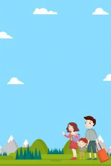 蓝色卡通扁平化五一旅游广告背景
