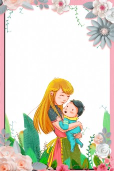 母亲节粉红色简约风海报banner背景