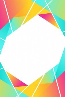 彩色渐变几何三角形广告背景
