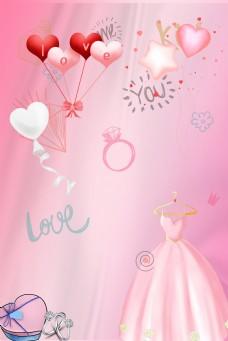 博展会婚纱展示海报背景图